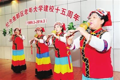 葫芦丝演奏《瑶族舞曲》